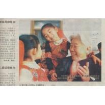 2004年12月31日,沈阳日报