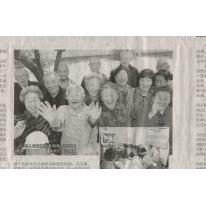 2009年5月22日沈阳日报