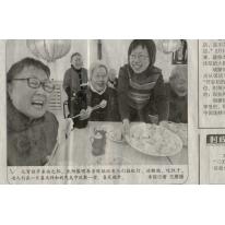 2008年2月16日,沈阳日报