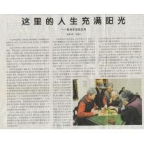 2013年11月6日,黎明报